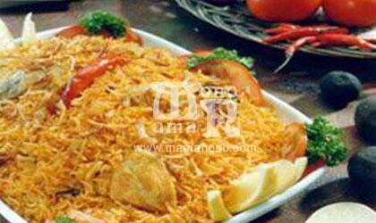 ارز بالكركم و الخضروات